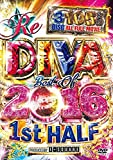 RE:DIVA BEST OF 2016 1ST HALF