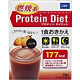 燃焼系 プロテイン ダイエット時に積極的に摂りたい成分配合 使いやすい DHC プロティンダイエット ココア味 7袋入【5個セット】