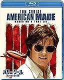 バリー・シール アメリカをはめた男[AmazonDVDコレクション] [Blu-ray]
