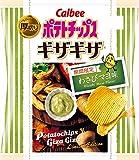 カルビー ポテトチップスギザギザ わさびマヨ味 58g