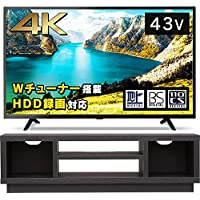 【43型テレビ+テレビ台セット】 アイリスオーヤマ 4K対応 液晶 テレビ 43インチ 43UB10P ブラックオーク