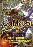 Culdcept 6 (マガジンZコミックス) 画像