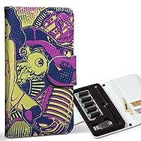 スマコレ ploom TECH プルームテック 専用 レザーケース 手帳型 タバコ ケース カバー 合皮 ケース カバー 収納 プルームケース デザイン 革 ユニーク 人物 イラスト 紫 002712