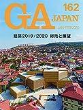 GA JAPAN 162