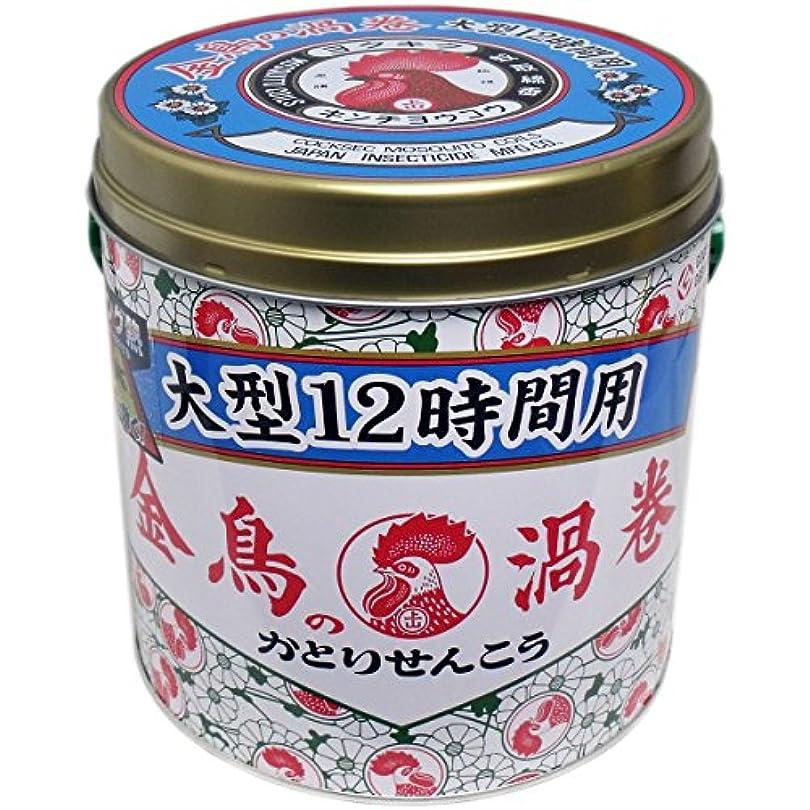 【大日本除虫菊】金鳥の渦巻 大型 12時間用 40巻 (缶) ×3個セット