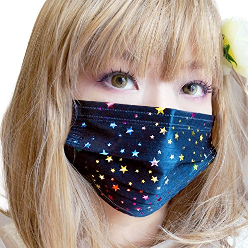 黒マスク(ブラックマスク)シリーズ キラキラレインボーマスク(個包装) 男女兼用星柄おしゃれマスク【3枚入】