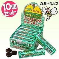 森川健康堂 プロポリスキャンディー 9粒◆10個セット◆