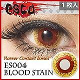 ハロウィン必須ホラーコンタクトレンズシリーズ「エスカ」 度なし1箱1枚入り全8色 「ブラッドステイン Blood Stain ES004」血が滲んだ目、レッドブラウン イエローベージュ (1)