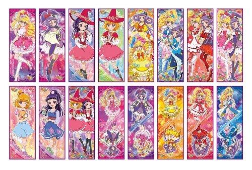 魔法使いプリキュア! キャラポスコレクション BOX商品 1BOX = 8箱入り、1箱 = ポスター2枚入り、全16種類