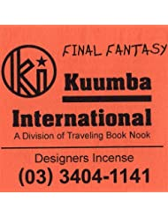 KUUMBA/クンバ『incense』(FINAL FANTASY) (Regular size)