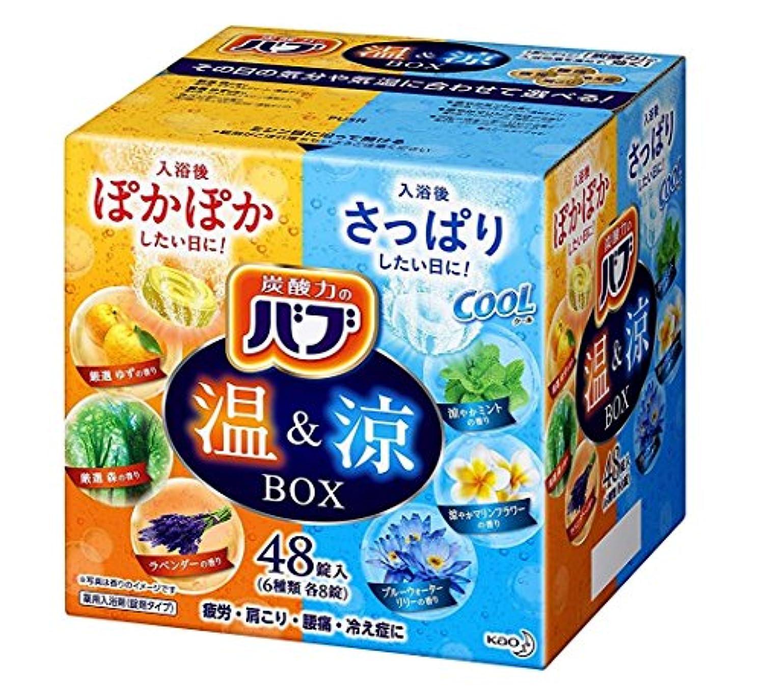 服を洗うまたはどちらか矩形【大容量】バブ 温&涼BOX 48錠 炭酸入浴剤