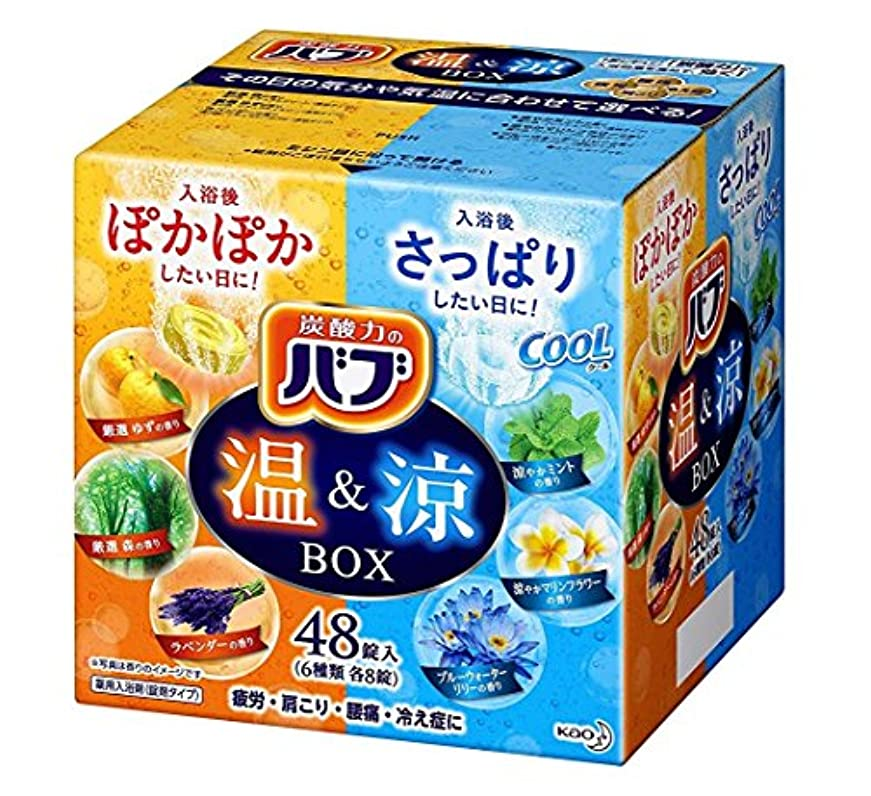 【大容量】バブ 温&涼BOX 48錠 炭酸入浴剤