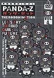 パンダーゼット THE ROBONIMATION 4[DVD]