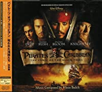Pirates of the Caribbean (2003-12-10)