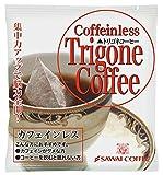 澤井珈琲 コーヒー 専門店 トリゴネコーヒー カフェインレス 8g x 30袋