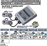 Nintendo History Collection スーパーファミコン編 (再販) [全5種セット(フルコンプ)]