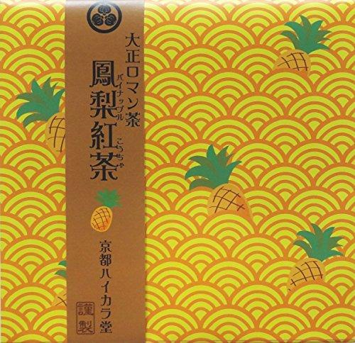 大正ロマン茶 鳳梨紅茶 (パイナップルこうちゃ) (2g×10個入り)