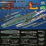 カプセル 洋上模型 連合艦隊コレクション七 全5種セット