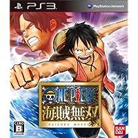 ワンピース 海賊無双(通常版) - PS3