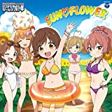THE IDOLM@STER CINDERELLA GIRLS LITTLE STARS!SUNFLOWER / V.A.
