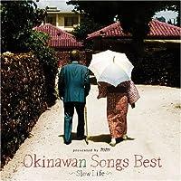 Okinawan Songs Best Slow Life by D'espairs Ray (2005-06-29)