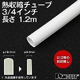 カラー熱収縮チューブ 白(ホワイト) 収縮前内径19.1φmm (3/4インチ) HSTT75-48-510 (長さ: 1.2m) (パンドウイット(PANDUIT)の熱収縮チューブ)