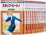 スキップ・ビート! コミック 1-39巻セット (花とゆめCOMICS)