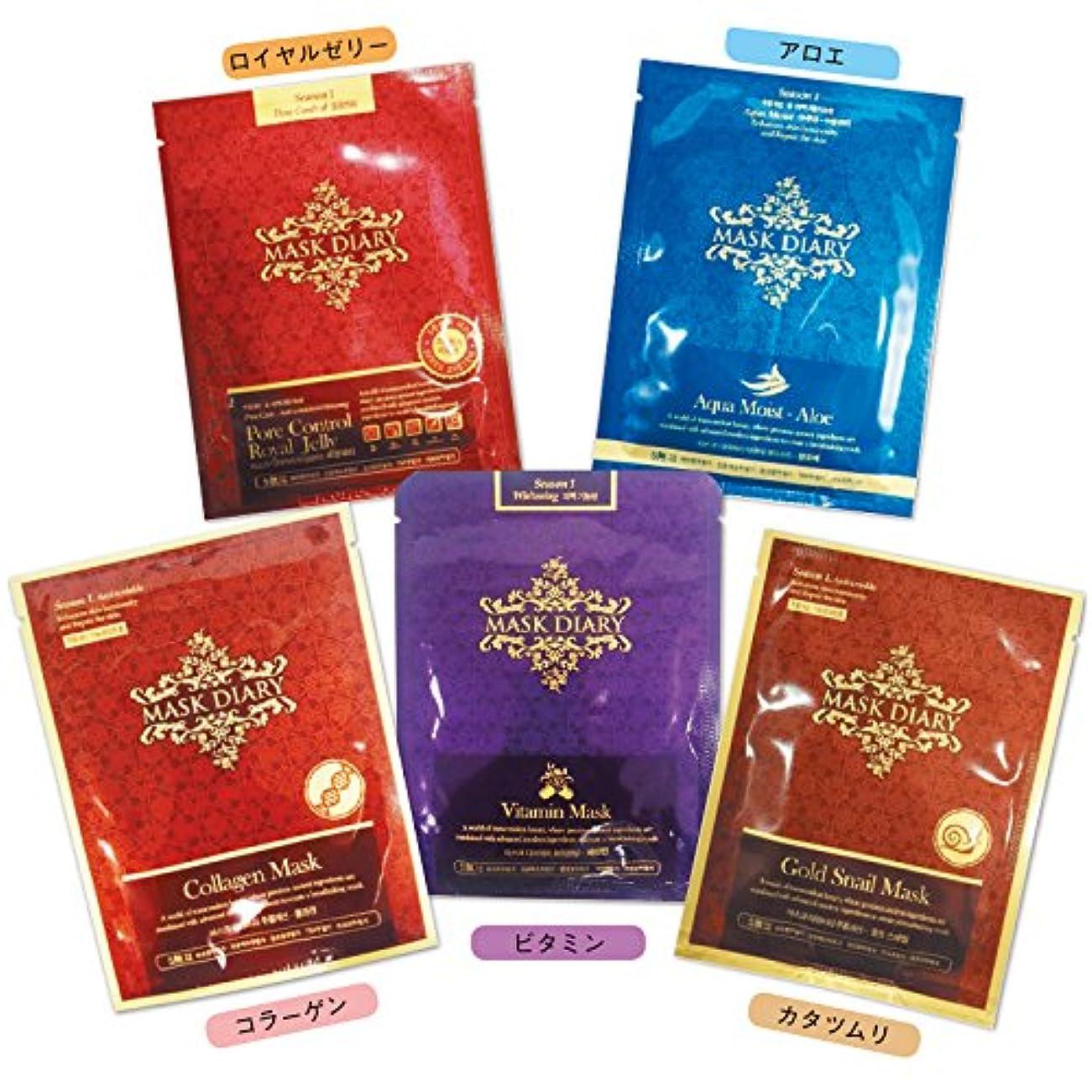 バケツ六りんご韓国 土産 フェイスマスク 5種30袋セット (海外旅行 韓国 お土産)