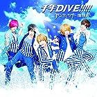 千年DIVE!!!!!【通常盤A】(在庫あり。)