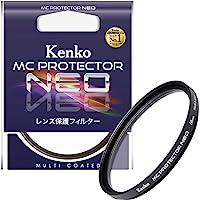 Kenko カメラ用フィルター MC プロテクター NEO 58mm レンズ保護用 725801