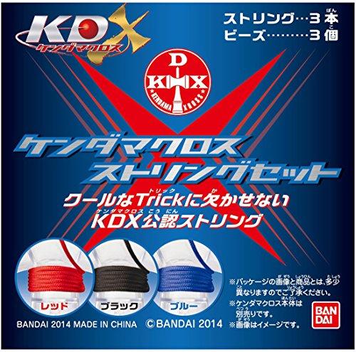KDX ケンダマクロス ストリングセット