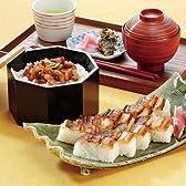 あなごの老舗拓海 あなご押寿司詰合せ