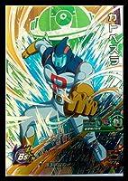 スーパードラゴンボールヒーローズ 8弾 SH8 CP カトペスラ