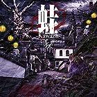 蛙-Kawazu- (TYPE B)(在庫あり。)