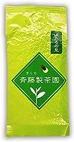 斉藤製茶園 ほたるの里 100g 2袋セット