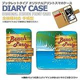 ASUS ZenFone 5 ZenFone5 手帳型 [K002701_02] 夏休み ビーチ 海水浴 グアム SIMフリー スマホ ケース ASUS