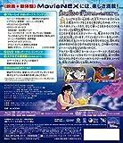 アラジン ダイヤモンド・コレクション MovieNEX [ブルーレイ+DVD+デジタルコピー(クラウド対応)+MovieNEXワールド] [Blu-ray] 画像