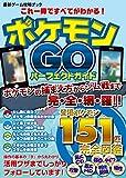 最新ゲーム攻略ブック (マルチメディア) (¥ 750)