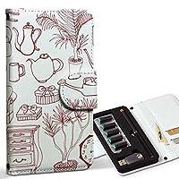 スマコレ ploom TECH プルームテック 専用 レザーケース 手帳型 タバコ ケース カバー 合皮 ケース カバー 収納 プルームケース デザイン 革 家具 イラスト おしゃれ 014877