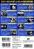 ヒッチコック スペシャルコレクション DVD10枚組 ACC-144 画像
