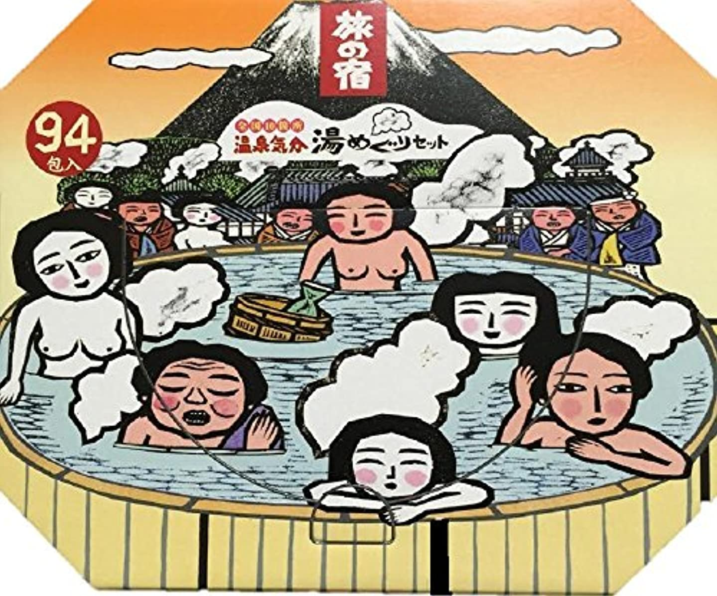 スパン花瓶評価旅の宿(薬用入浴剤) 全国10箇所温泉気分 湯めぐりセット94包入