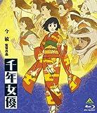 千年女優のアニメ画像