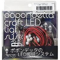 ポポンデッタ LED照明システムシリーズ CN-007 ポポンデッタのLED照明システム LED電球 5mm 白色 10本入り