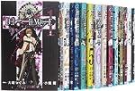 DEATH NOTE コミック 全12巻完結+13巻セット (ジャンプ・コミックス)