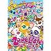 Zoobles! Vol.1 [DVD]
