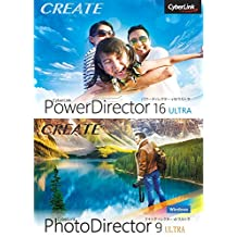 PowerDirector 16 Ultra & PhotoDirector 9 Ultra|ダウンロード版