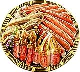 甲羅組 カット 生 ずわい蟹 750g
