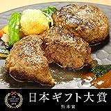熊本県産 低脂肪高たんぱく「熊本あか牛」 あか牛ハンバーグ 120g×8個セット