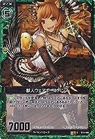 Z/X ゼクス 獣人ウェアポーキパンヌ(ホログラム) 真紅の戦乙女(B10)/シングルカード