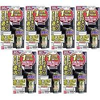 【まとめ買い】フマキラー ゴキブリ 駆除 殺虫剤 スプレー ワンプッシュ プロプラス 約80回分【×7個】